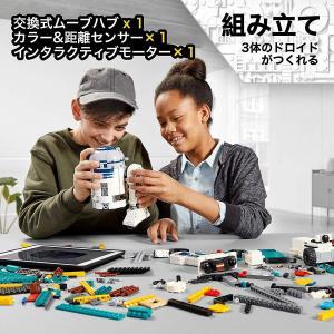 レゴ(LEGO) スター・ウォーズ ドロイド・コマンダー 75253 tokiwaya 03
