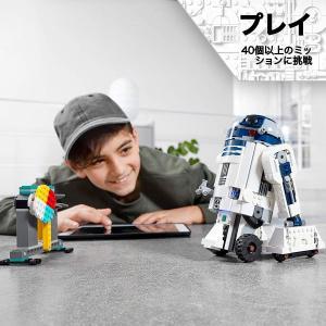 レゴ(LEGO) スター・ウォーズ ドロイド・コマンダー 75253 tokiwaya 05