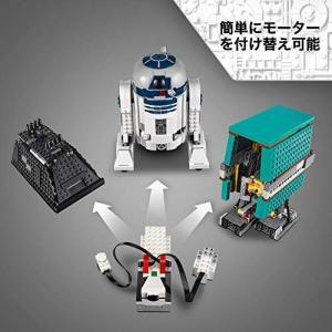 レゴ(LEGO) スター・ウォーズ ドロイド・コマンダー 75253 tokiwaya 07