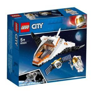 他の宇宙飛行士たちといっしょに、わくわくする火星ミッションに参加しよう。 宇宙飛行士用のヘルメットを...