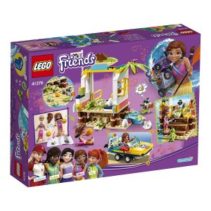 レゴ(LEGO) フレンズ うみがめのレスキューセンター 41376|tokiwaya