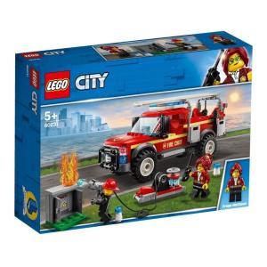 斧をつかんだら火災と戦う準備をしよう!レゴ(R)シティの電気ボックスで火災が発生。 消防署長のフレイ...