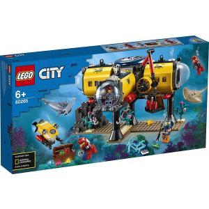 レゴ(LEGO) シティ 海の探検隊 海底探査基地 60265