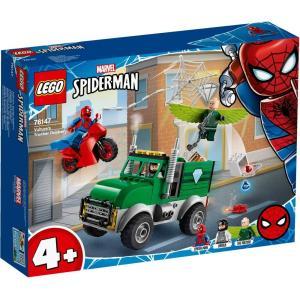 レゴ(LEGO) スーパー・ヒーローズ スパイダーマン vs. ヴァルチャーのトラック強盗 76147|tokiwaya