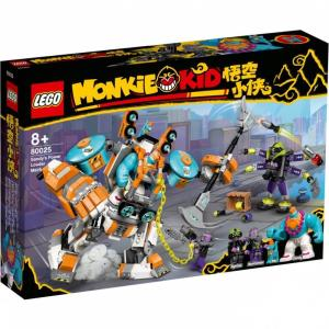 レゴ(LEGO) モンキーキッド サンディーのパワーメカ 80025|tokiwaya