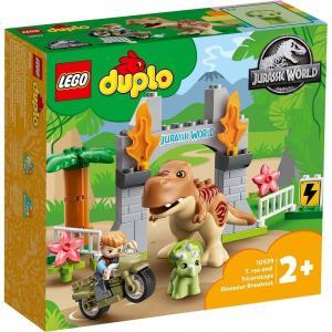 レゴ(LEGO) デュプロ T-レックスとトリケラトプスの大だっそう 10939|tokiwaya