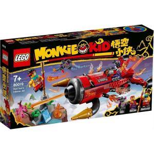 レゴ(LEGO) モンキーキッド レッドサンのブラスター・ジェット 80019|tokiwaya