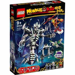 レゴ(LEGO) モンキーキッド ボーンデーモンとの決戦! 80028|tokiwaya