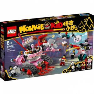 レゴ(LEGO) モンキーキッド ピグシーのラーメンタンク 80026|tokiwaya