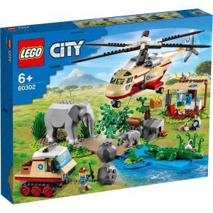 レゴ(LEGO) シティ 出動!どうぶつレスキュー 60302|tokiwaya