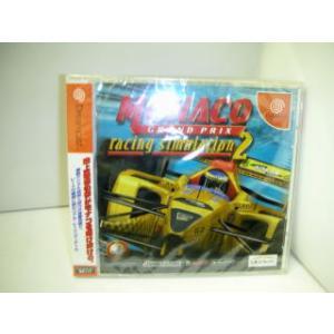 モナコ・グランプリ・レーシング・シュミレーション2|tokiwaya