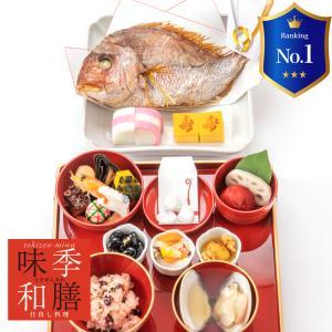 お食い初めはとても素敵な儀式です。 参加している全員がとっても幸せな気持ちになります。 ただ、お料理...