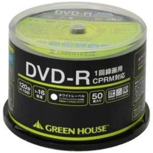 GREEN HOUSE GH-DVDRCA50 録画・録音用 DVD-R 4.7G 一回(追記) 録画 プリンタブル 16倍 50枚|tokka