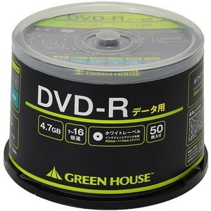 GREEN HOUSE GHDVDRDA50 データ用 DVD-R 4.7GB 一回(追記) 記録 プリンタブル 16倍速 50枚 tokka