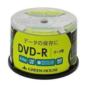 GREEN HOUSE GH-DVDRDB50 データ用 DVD-R 4.7GB 一回(追記) 記録 プリンタブル 16倍速 50枚|tokka