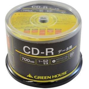 GREEN HOUSE GHCDRDA50 データ用 CD-R 700MB 一回(追記) 記録 プリンタブル 52倍速 50枚 tokka