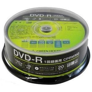 GREEN HOUSE GH-DVDRCA20 録画・録音用 DVD-R 4.7G 一回(追記) 録画 プリンタブル 16倍 20枚|tokka