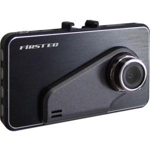 エフ・アール・シー FT-DR100SE ドライブレコーダー|tokka