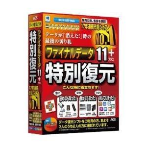 AOSテクノロジーズ ファイナルデータ11plus 特別復元版 Win|tokka