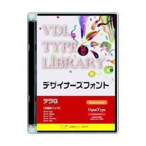 視覚デザイン研究所 VDL TYPE LIBRARY デザイナーズフォント OpenType テラG...