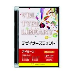 視覚デザイン研究所 VDL TYPE LIBRARY デザイナーズフォント OpenType アドミ...