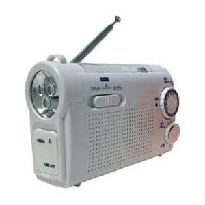 ※乾電池は別売りになりますワイドFM(FM補完放送)対応モデル■AM/FMラジオ(FMワイドバンド対...