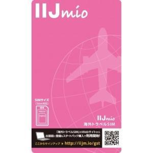 ■42か国/地域で使える海外用SIM■日本で購入、設定して行けるので海外でSIMを購入する必要なし■...