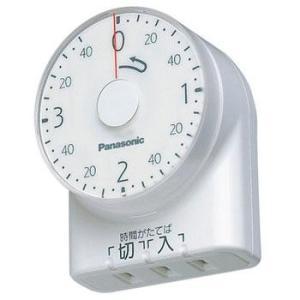 パナソニック WH3201WP(ホワイト) ダイヤルタイマー 3時間形 2個口|tokka