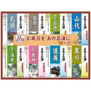 バスクリン ツムラの日本の名湯ギフト 30包入 NMG-30F