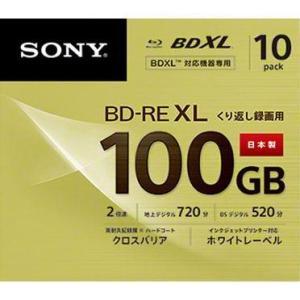 ソニー 10BNE3VCPS2 録画用 BD-RE XL 100GB 繰り返し録画 プリンタブル 2倍速 10枚|tokka