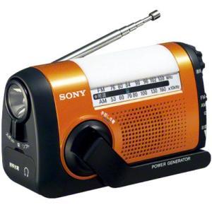 ソニー ICF-B09-D(オレンジ) FM/ワイドFM/AMポータブルラジオ 手回し充電対応 tokka