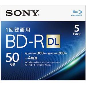 ソニー 5BNR2VJPS4 録画・録音用 BD-R DL 50GB 一回(追記)録画 プリンタブル 4倍速 5枚|tokka