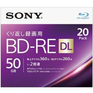 ソニー 20BNE2VJPS2 録画・録音用 BD-RE DL 50GB 繰り返し録画 プリンタブル 2倍速 20枚|tokka