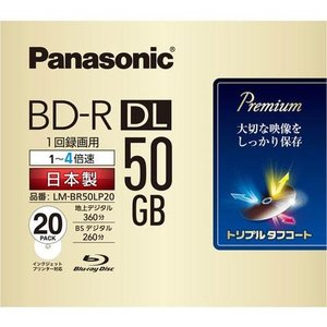 パナソニック LM-BR50LP20 録画用 BD-R DL 50GB 1回録画 4倍速 20枚|tokka