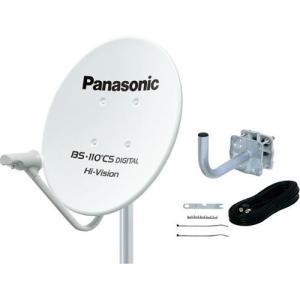 パナソニック TA-BCS45RK3 BS・110度CSデジタルハイビジョンアンテナ 取付け金具キット付き|tokka