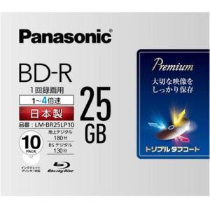 パナソニック LM-BR25LP10 録画用 BD-R 25GB 1回録画 4倍速 10枚