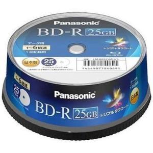 パナソニック LM-BRS25MD25 データ用 BDBD-R 1層 25GB プリンタブル tokka