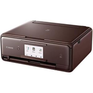 CANON PIXUS(ピクサス) TS8030BW(ブラウン) インクジェット複合機 A4対応