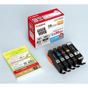 CANON BCI-381+380/5MP 純正 インクタンク BCI-381+BCI-380 マルチパック 5色 標準|tokka