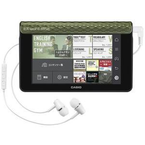 CASIO XDR-S1GN(オリーブグリーン) EXword RISE 英会話学習機|tokka