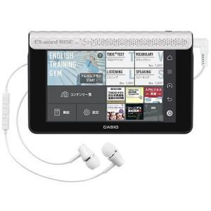 CASIO XDR-S1WE(パールホワイト) EXword RISE 英会話学習機|tokka