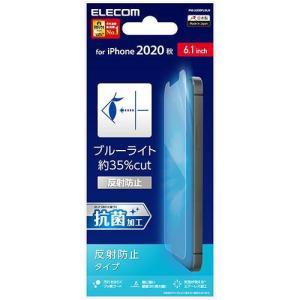 エレコム PM-A20BFLBLN iPhone12/12Pro フィルム ブルーライトカット 反射防止|tokka