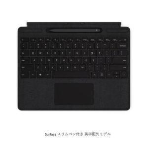 マイクロソフト Surface Pro X Signature キーボード(ブラック) 英語配列 スリム ペン付き QSW-00021|tokka