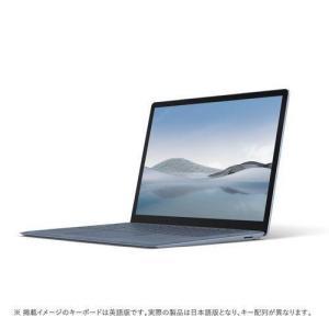 マイクロソフト Surface Laptop 4(アイスブルー) 13.5型 Core i5/8GB/512GB/Office 5BT-00030|tokka