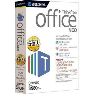 ソースネクスト Thinkfree office NEO Win|tokka