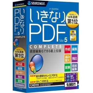 ソースネクスト いきなりPDF Ver.5 COMPLETE|tokka