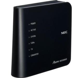 """■11ac対応、867Mbpsの高速Wi-Fiルータ■NEC先端技術""""極技(きわみわざ)""""、[μEB..."""