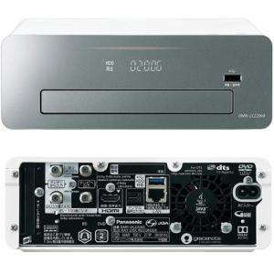 パナソニック DMR-UCZ2060 おうちクラウドディーガ 2TB 3チューナー|tokka