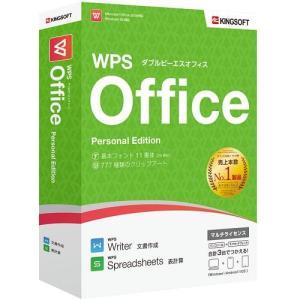 キングソフト WPS Office Personal Edition(Windows用)|tokka