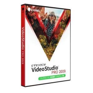 COREL VideoStudio Pro 2019 アップグレード 特別優待 アカデミック版|tokka
